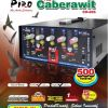 "Mesin Pancing Walet ""The CABERAWIT CR-205"""